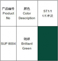 艳绿- BRILLIANT GREEN-XANH LÁ-U4676