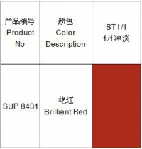 艳红- BRILLIANT RED